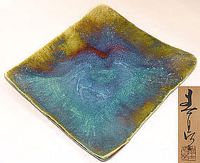 Oribe slab Platter by Kato Shuntei