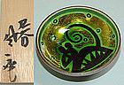 Matsumoto Saiichi Guinomi Sake Cup
