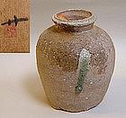 Shigaraki Ko-Tsubo Vase by Sugimoto Sadamitsu