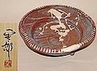 Deep Footed Nezumi Shino Dish by Hayashi Shotaro