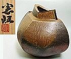 Huge Bizen Tsubo by Kengo Masamune