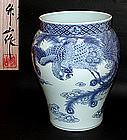Large Sometsuke Porcelain Vase by Nakamoto Chikuzan