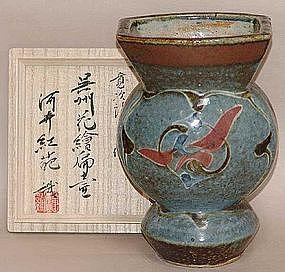 Gosu Blue Mingei Vase by Kanjiro Kawai
