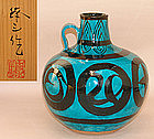 Large Pottery Vase by Kato Kinzo