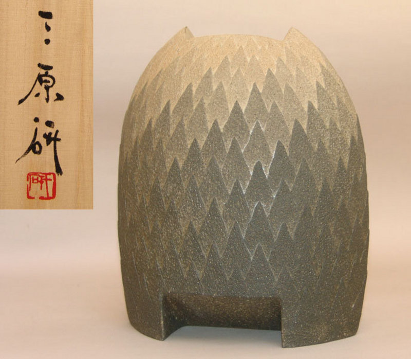 Modern Pottery Vase by Mihara Ken