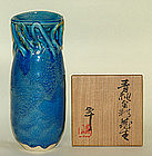 Vase by Japanese Living National Treasure KATO TAKUO
