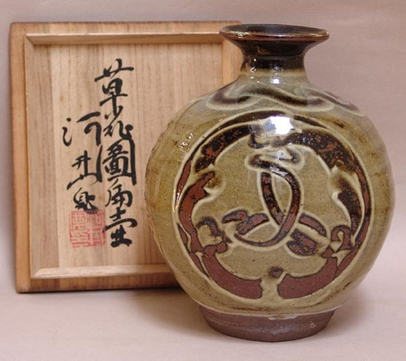 Magnificent Vase with box by KANJIRO KAWAI
