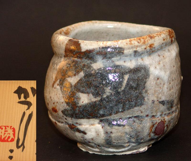 Modern Japanese Chawan Tea Bowl by Sato Katsuhiko