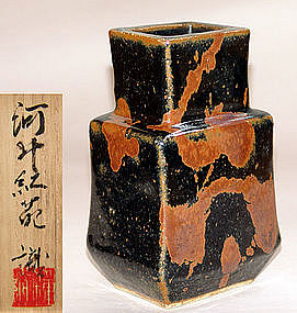 Dynamic Black Splashed Vase by Kanjiro Kawai