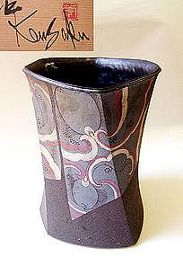 Modern Pottery Vessel by Uke Kensaku