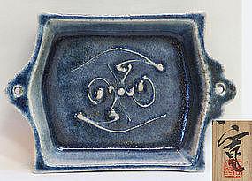 Doro-e Dish by Pottery Master Kawai Kanjiro