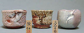 3 Guinomi Sake Cups by Kaneta Masanao, Kishimoto Kennin