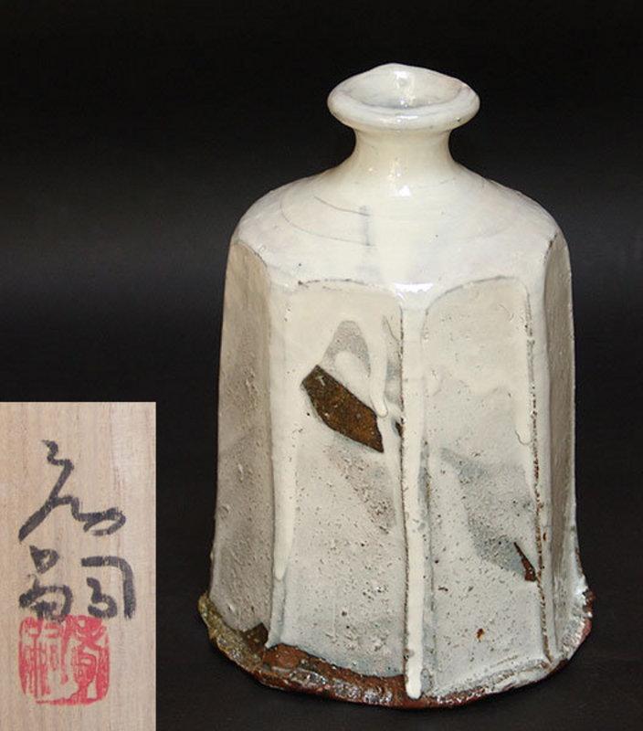 Modern Pottery Vase by Toita Takatsugu