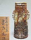 Shigaraki Vase by Honiwa Rakunyu