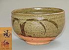 Mino-Karatsu Chawan Tea Bowl by Kishimoto Kennin