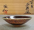 Modern Tenmoku Chawan Tea Bowl by Kishimoto Kennin