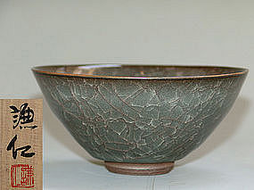 Modern Celadon Chawan Tea Bowl by Kishimoto Kennin