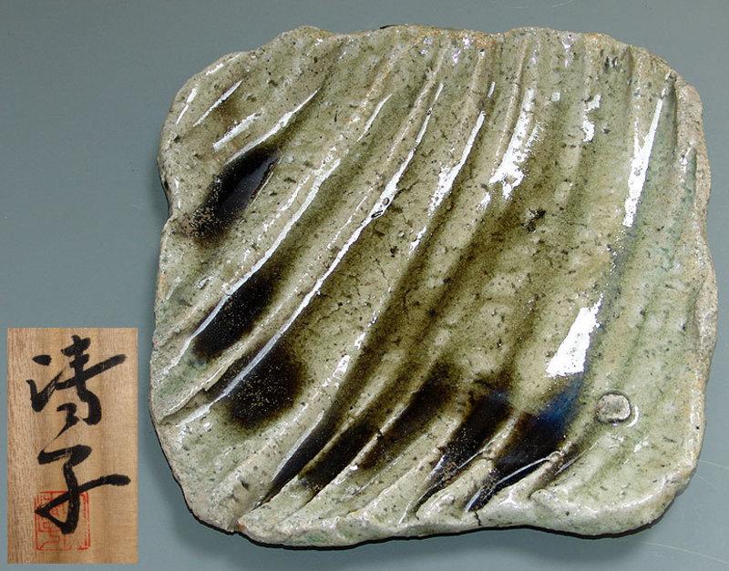 Large Shigaraki Chozara Platter by Koyama Kiyoko