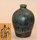 Modern Japanese Pottery Tsubo by Kato Sho