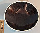 Large Modern Tenmoku Pottery Bowl by Kato Kohei
