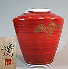 Porcelain Vase by Suzuki Kiyoshi