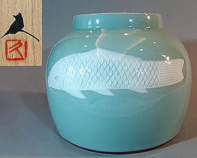 Yonezawa Hisashi, Seiji Celadon Pottery Vase, Koi