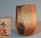 Shigaraki Mentori Hanaire Vase, Koyama Yasuhisa