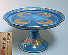Exquisite Footed Porcelain Dish Platter, Kawase Junichi