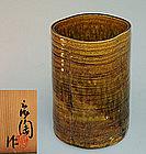 Kato Shunto Seto Vase