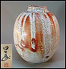 Modern Shino Tsubo by Ando Hidetake