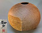 Modern Vase by Sato Kazuhiko