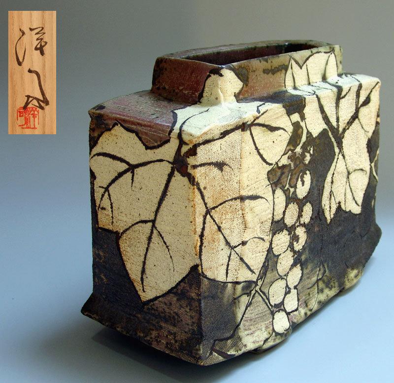 Prominent Vase by Miyake Yoji