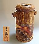 Mimitsuki Bizen Vase by Kawabata Fumio