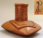 Contemporary Bizen Vase by Konishi Tozo