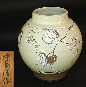 Large Vase by Nakajima Kiyoshi