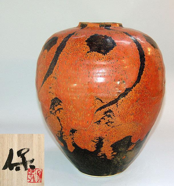 Kaki Tsubo Vase by Shimizu Yasutaka