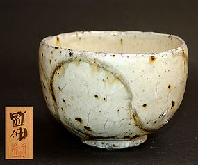 Contemporary Chawan Tea Bowl by Kimura Morinobu