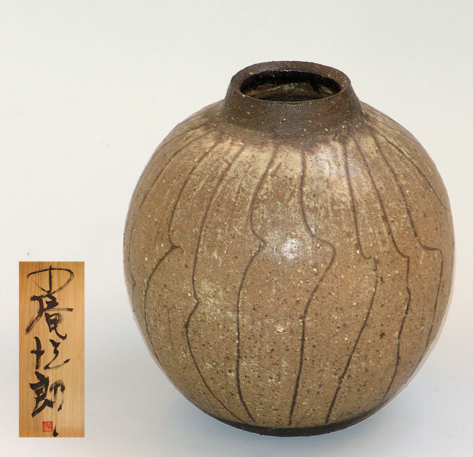Mashiko Pottery Vase by Kotaki Etsuro