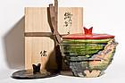 Incredible Oribe Mizusashi by famous Matsuzaki Ken