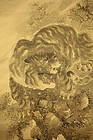 Ganku - Roaring Tiger - Rare Japanese Hanging Scroll