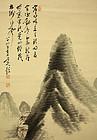 Japanese Edo Hanging Scroll: TANOMURA CHOKUNYU