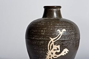 Chinese Song Dynasty Wine Bottle 1000 years old