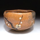 Aka Raku tea bowl by famous Waraku Kawasaki