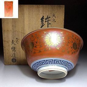 100 year old Eiraku Kutani Bowl with original wood box