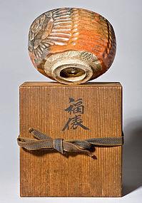 Aka Raku Chawan by Raku Kichizaemon Konyu XII