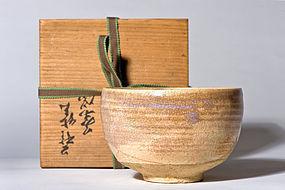 Hagi chawan by great Saka Koraizaemon IX