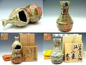 2 Shigaraki Vases by Koyama Kiyoko with original box