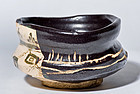 Kuro Oribe Chawan Momoyama Period