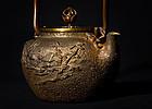 Japanese cast iron tetsubin by famous Kibundo