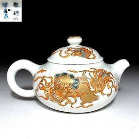 Imari Porcelain Tea Pot from the famous Hichozan Kiln